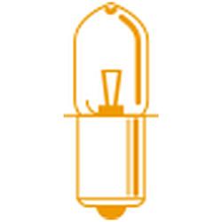 電球クセノン球 MB-48P5X/2B [2個 /豆電球形]