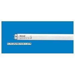 直管形蛍光ランプ 「ラピッド蛍光灯 ハイライト」(40形・ラピッドスタート形/昼光色) FLR40S・D/M-X