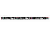 FLR40S・EX-N/M-X・36(パルック色) パルック蛍光灯 直管・ラピッドスタート形(40形)