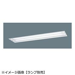 天井埋込型 40形 直管LEDランプベースライト LDL40x2 下面開放型 防湿型・防雨型【ランプ別売】 NNFW42701K LE9