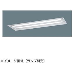 天井埋込型 40形 直管LEDランプベースライト LDL40x2 下面開放型 連続調光型【ランプ別売】 NNF42352 LT9