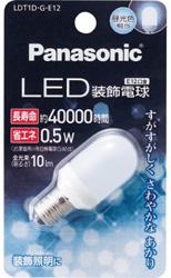 LDT1DGE12 LED装飾電球 0.5W(昼光色相当)