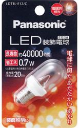 LDT1LE12C LED装飾電球 0.7W(電球色相当)