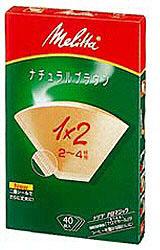 フィルターペーパー 「アロマジック」(2〜4杯用/40枚入) PA1×2