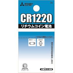 リチウムコイン電池 CR1220G