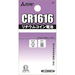 リチウムコイン電池 CR1616G