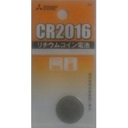 リチウムコイン電池 CR2016G