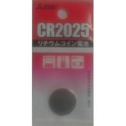 リチウムコイン電池 CR2025G