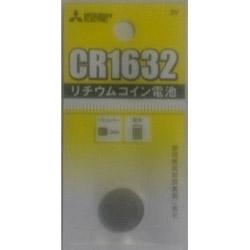 リチウムコイン電池 CR1632G