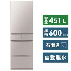 MITSUBISHI(三菱) 【基本設置料金セット】 冷蔵庫 MBシリーズ グレイングレージュ MR-MB45G-C [5ドア /右開きタイプ /451] 【買い替え5000pt】