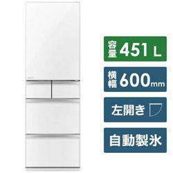 MITSUBISHI(三菱) 【基本設置料金セット】 冷蔵庫 MBシリーズ クリスタルホワイト MR-MB45GL-W [5ドア /左開きタイプ /451] 【買い替え5000pt】