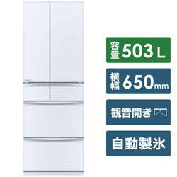MITSUBISHI(三菱) 【基本設置料金セット】 冷蔵庫 MXシリーズ クリスタルホワイト MR-MX50G-W [6ドア /観音開きタイプ /503] 【買い替え5000pt】