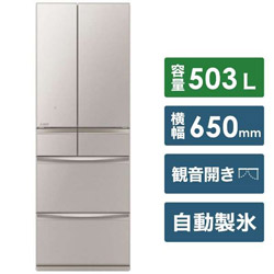 MITSUBISHI(三菱) 【基本設置料金セット】 冷蔵庫 MXシリーズ グレイングレージュ MR-MX50G-C [6ドア /観音開きタイプ /503] 【買い替え5000pt】