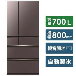 MITSUBISHI(三菱) 【基本設置料金セット】 冷蔵庫 置けるスマート大容量 WXDシリーズ フロストグレインブラウン MR-WXD70G-XT [6ドア /観音開きタイプ /700L] 【買い替え20000pt】