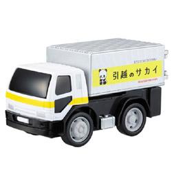 ドライブタウン No.8 トラック(サカイ引越センター)