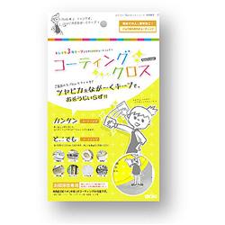 コーティングクロス 12ML CTG010