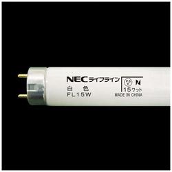 直管形蛍光ランプ 「ライフライン」(15形・スタータ形/白色) FL15W