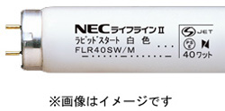 FL30S D 直管スタータ形蛍光ランプ(G13口金/30形/全光束1580lm)