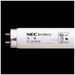 直管形蛍光ランプ 「ライフライン」(30形・スタータ形/白色) FL30SW