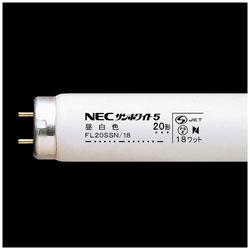直管形蛍光ランプ 「サンホワイト5(N)」(20形・スタータ形/昼白色) FL20SSN/18