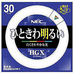 丸形蛍光灯 「ライフルックHGX」(30形・昼光色) FCL30EX-D/28-X