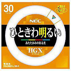 丸形蛍光灯 「ライフルックHGX」(30形・電球色) FCL30EX-L/28-X