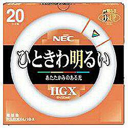 丸形蛍光灯 「ライフルックHGX」(20形・電球色) FCL20EX-L/18-X