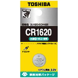 コイン形リチウム電池 CR1620EC