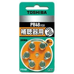 PR48V6P(空気電池/補聴器用/1.4V/6個入り)