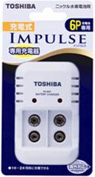 ≪国内・海外兼用≫ TNHC-622SC 充電式IMPULSE 6P形専用充電器