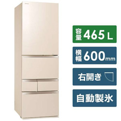 TOSHIBA(東芝) 【基本設置料金セット】 冷蔵庫  グレインアイボリー GR-T470GZ-UC [5ドア /右開きタイプ /465L] 【買い替え10000pt】