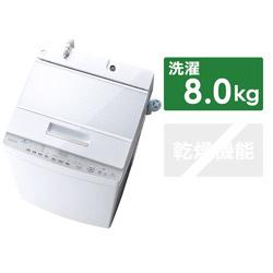 全自動洗濯機  グランホワイト AW-8DH1BK-W [洗濯8.0kg /乾燥機能無 /上開き]