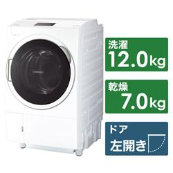 ドラム式洗濯乾燥機 ZABOON(ザブーン) グランホワイト TW-127X9L-W [洗濯12.0kg /乾燥7.0kg /ヒートポンプ乾燥 /左開き] 【買い替え10000pt】