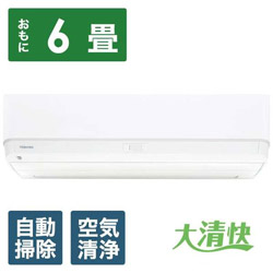 TOSHIBA(東芝) 【標準設置工事費セット】 RAS-G221RBK-W エアコン 2020年 大清快 G-RBKシリーズ ホワイト [おもに6畳用 /100V] 【買い替え5000pt】