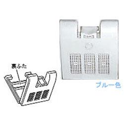 全自動洗濯機用糸くずフィルター TIF-6