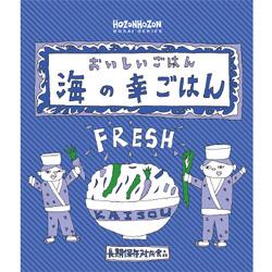横浜岡田屋 おいしいごはん 海の幸ごはん 7648