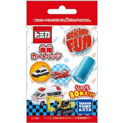 Sticker FUN カートリッジ トミカ Vol.1