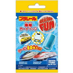 Sticker FUN カートリッジ プラレール Vol.1