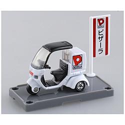 トミカ No.99 ピザーラ デリバリーバイク(箱)