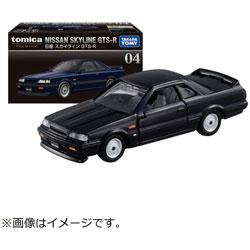 トミカプレミアム No.04 日産 スカイライン GTS-R