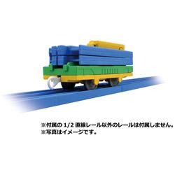 プラレール KF-07 レール運搬車