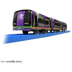 プラレール ボクモダイスキ!タノシイ列車シリーズ エヴァンゲリオン特別仕様ミュースカイ