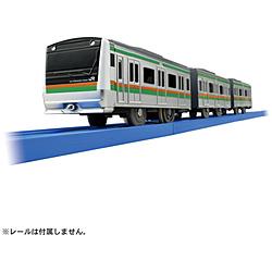 プラレール S-31 E233系 湘南色(専用連結仕様)