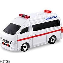 トミカ No.18 日産 NV350 キャラバン 救急車(サック箱)