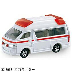 トミカ No.079 トヨタ ハイメディック救急車(サック箱)