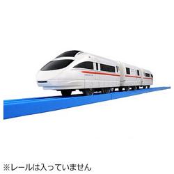 【在庫限り】 プラレール S-37 小田急ロマンスカー50000形