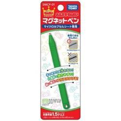 せんせい SMCP-01 おえかきせんせい マグネットペン マグネットカプセルシート専用