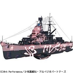 1/700 蒼き鋼のアルペジオ No.03 霧の艦隊 重巡洋艦マヤ