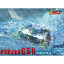 1/24 サイバーフォーミュラ No.22 アスラーダG.S.X マリンモード プラモデル