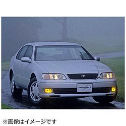 1/24 ザ・モデルカー No.116 トヨタ JZS147 アリスト 3.0V/Q'91